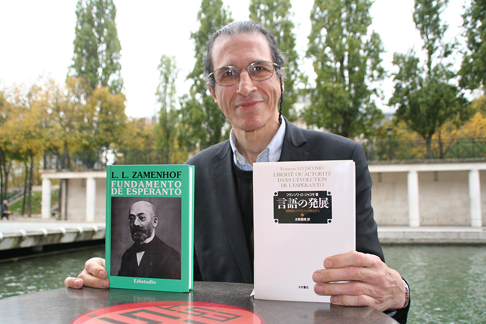 エスペランティストは 平和主義者。 – OVNI| オヴニー・パリの新聞