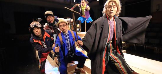 KuroZukaKyoto_image_web-550x250