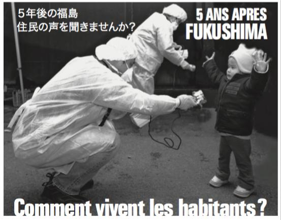 fukushima5ansaprès