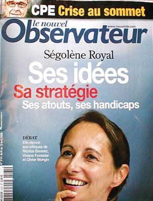 大統領選候補セゴレーヌ・ロワイヤル現象。