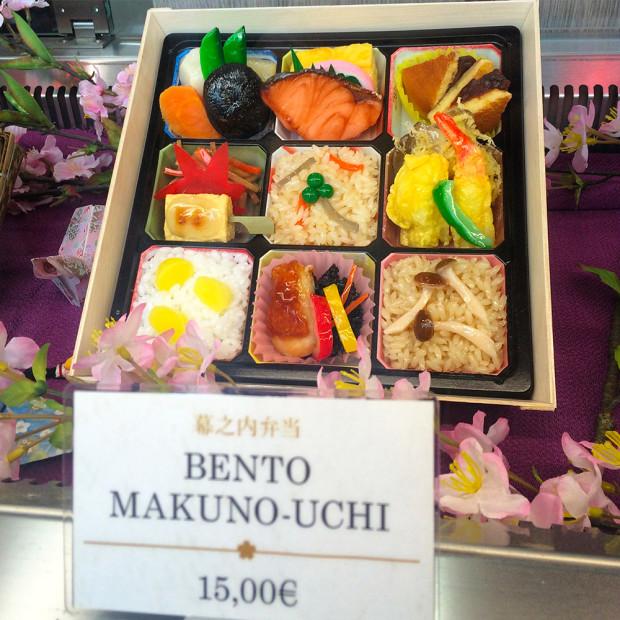 ekiben-paris-bento-makunouchi