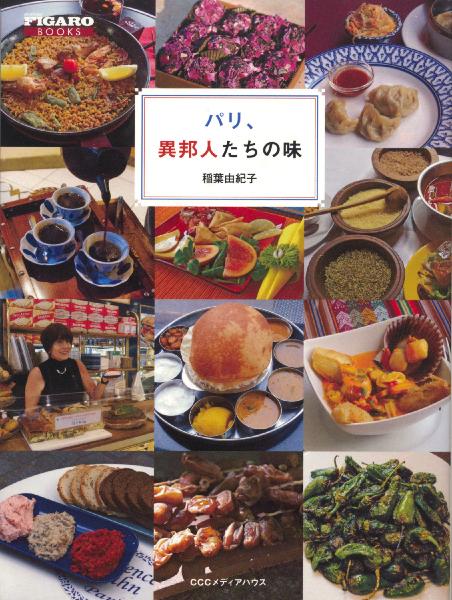 cuisine_livre