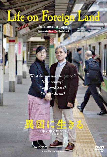 title-dvd