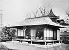 1867 パリ万博で日本家屋展示