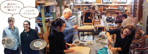 (写真左)「誕生日に参加チケットを贈られて」「ノエルのプレゼントに」(写真右)椅子職人による指導のもと、思い入れが詰まった一脚の布貼りを熱心に作業中。