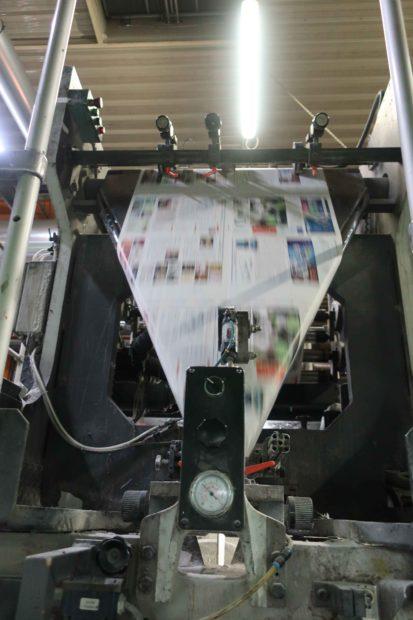 印刷開始!