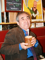 Fukuda Shigeo à Trouville-sur-Mer ; Sayaka Atlan Nakagawa