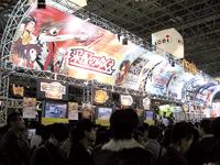 Lors du Tokyo Game Show 2008