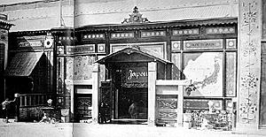 19世紀末、万博が彩るパリ。