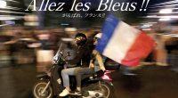 Allez les Bleus !!/がんばれ、フランス!!