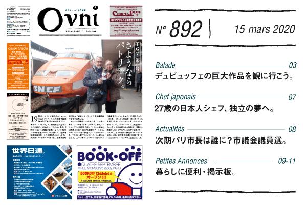 OVNI 892