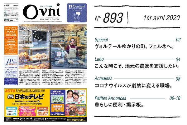 OVNI 893
