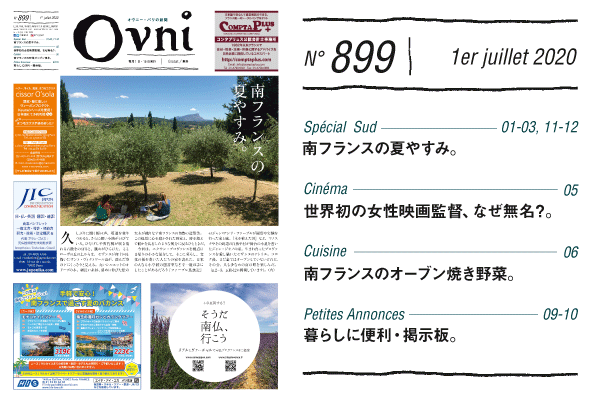 OVNI 899